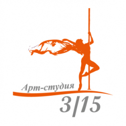 ART STUDIO  3/15 - Pole dance