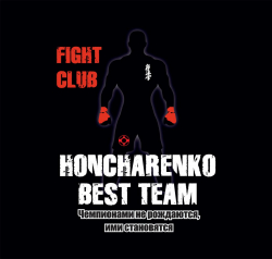 Киокушин карате в клубе Honcharenko best team - Каратэ
