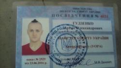 Тренер Гудзенко Артем Александрович - Днепр, Тренажерные залы, Street Workout, Пауэрлифтинг