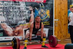 Тренер Козырь Иван Владимирович - Днепр, Тренажерные залы, Пауэрлифтинг